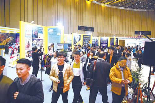 中国文化报:北京剧本推介会:四年累积,每次都离梦想更近一步