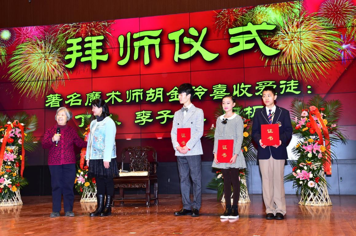 """北京市昌平魔术协会举办""""2016昌平区青少年魔术迎春会"""