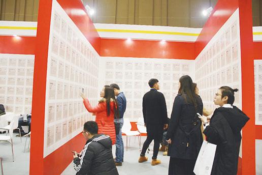中国艺术报:第四届北京剧本推介会成功举办