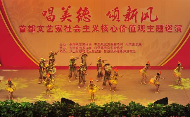 北京市少年宫舞蹈队的小朋友们表演舞蹈《麦田童话》
