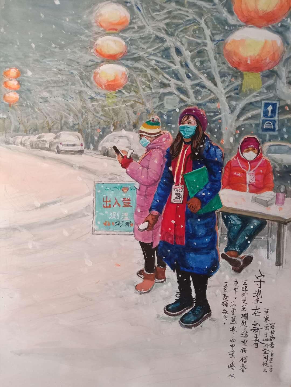 张亚东《守望在新春》