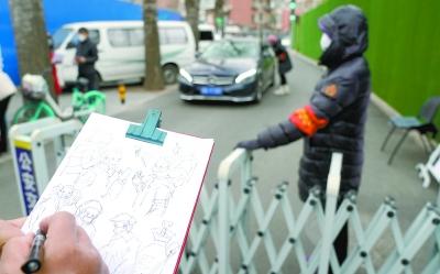 6张俊显用纸笔记录下基层工作者群像以便于回家进行后期创作。